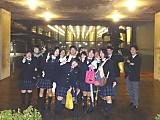 白井高等学校